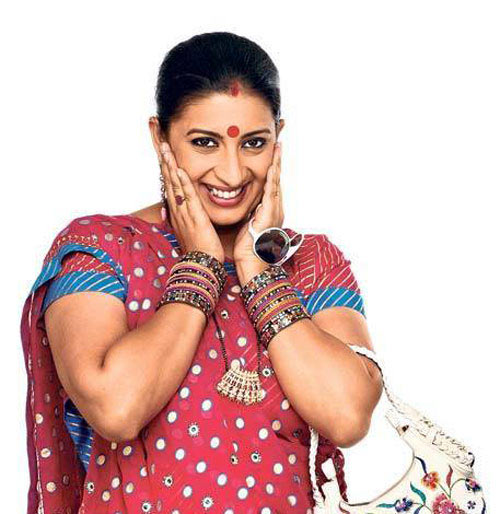 Smriti Irani in Moneyben.com