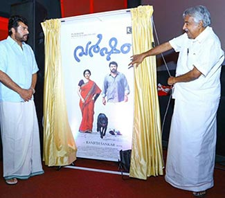 Mammootty and Kerala Chief Minister Oommen Chandy