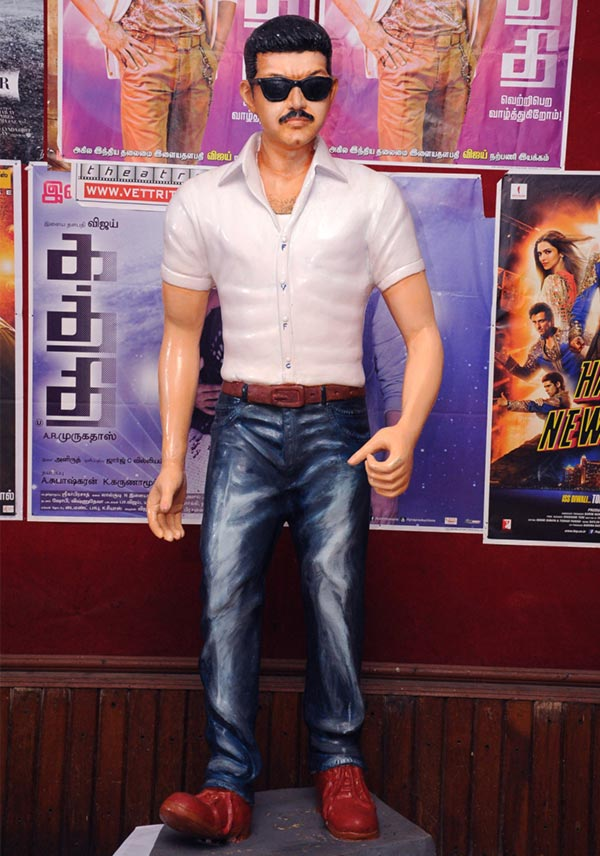 tamil actor vijay races ahead of katrina kaif rediff