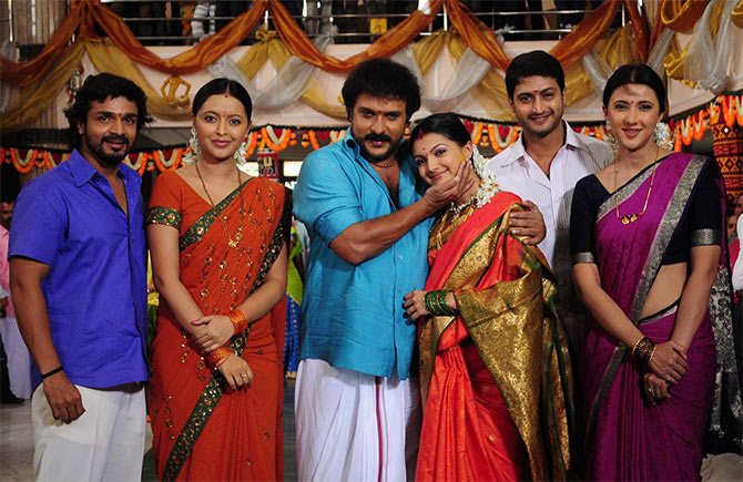 A still from Paramashiva