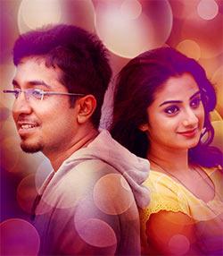 Vineeth Sreenivasan is back as a hero - Rediff com movies