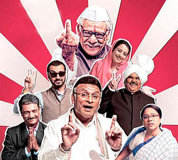 Poster of Jai Ho! Democracy