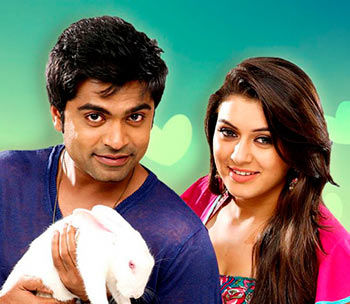 Review: Vaalu Is A Regular Commercial Entertainer