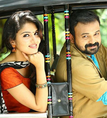 Gayathri Suresh and Kunchacko Boban in Jamna Pyari