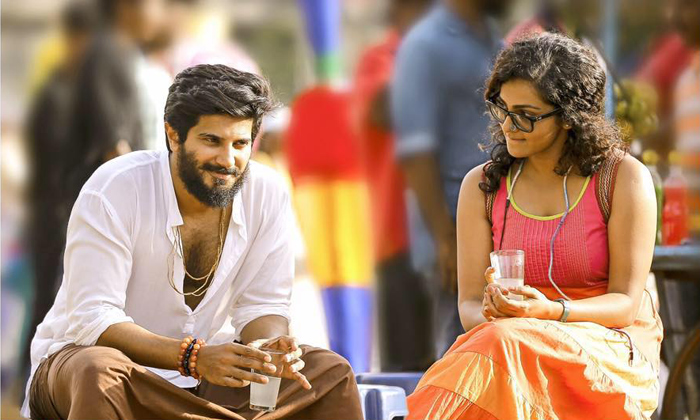 Dulquer Salmaan and Aparna Gopinath in Charlie