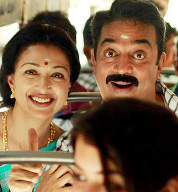 Gauthmi and Kamal Haasan in Papanasam