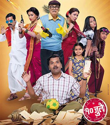 Review: Murder Mestri Is Paisa Vasool Fun. Twice Over.