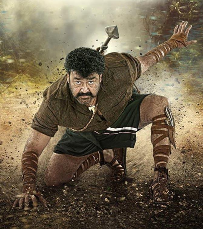 Mohanlal unveils Puli Murugan teaser - Rediff com movies