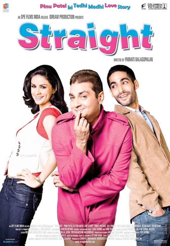 Adult comedy film