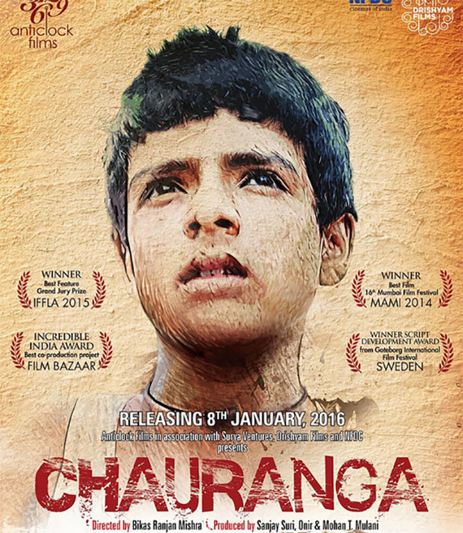 Poster of Chauranga