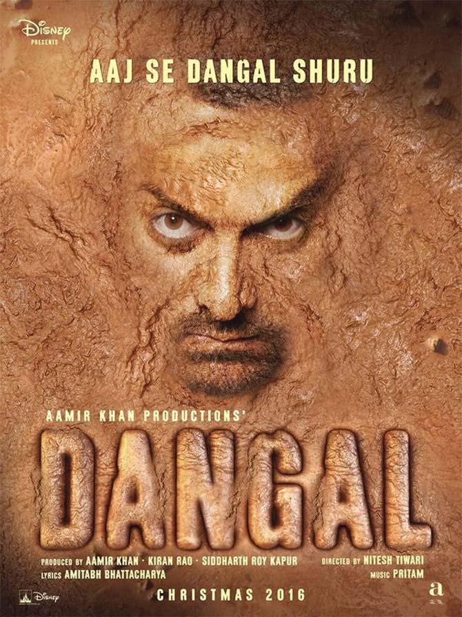 sera hindi movies