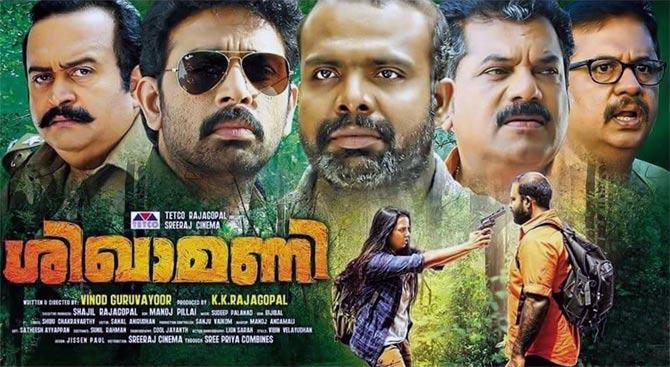 Watch Latest malayalam Movies, malayalam TV Serials