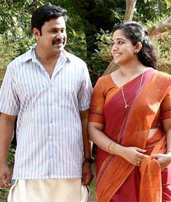 Dileep and Kavya Madhavan in Pinneyum