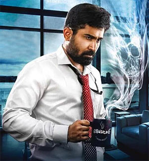 Review: Saithan Is A Decent Attempt