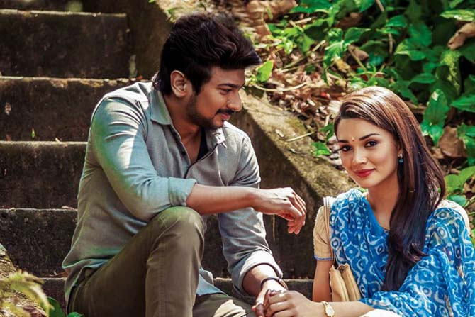 Current Bollywood News & Movies - Indian Movie Reviews, Hindi Music & Gossip - Review: Gethu is all show and no substance