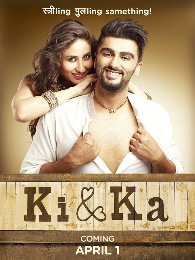 Ki & Ka (2016) – 1CD – Desi Pre-DVDRip – Hindi – x264 – MP3 – Mafiaking – M2Tv