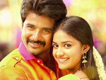 A scene from Rajini Murugan