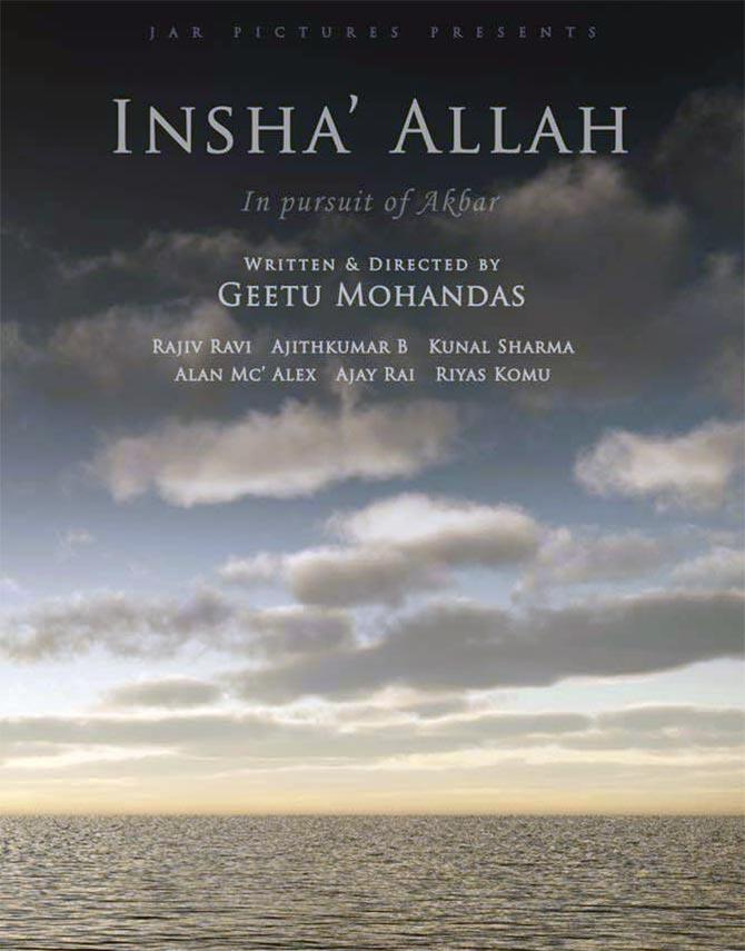Insha Allah film