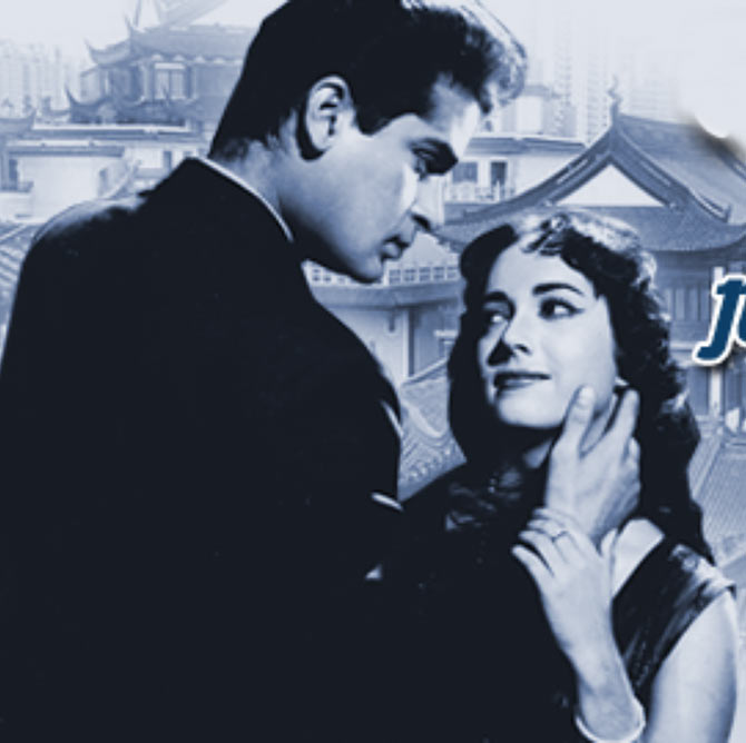 Shammi Kapoor and Shakila in China Town