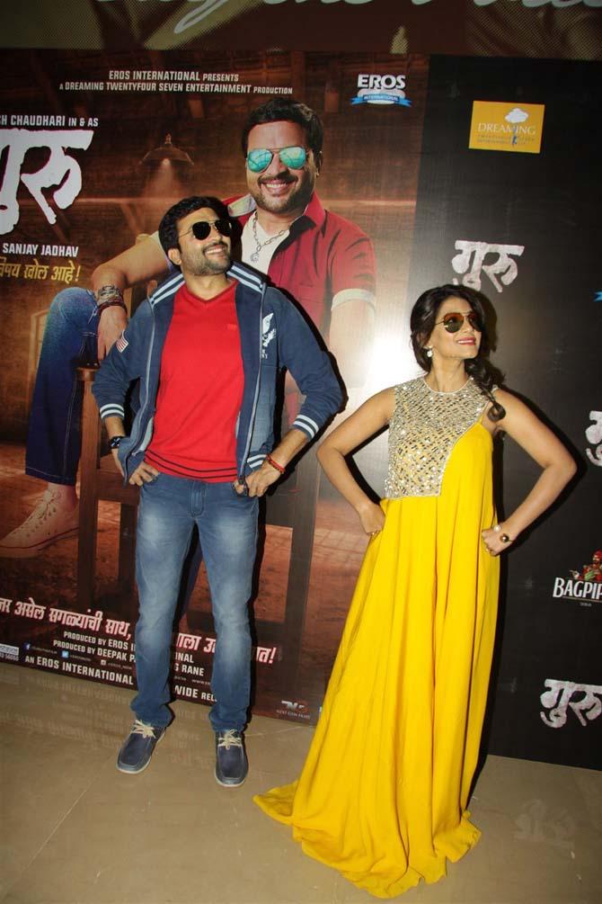 watch guru movie marathi download movie with subtitles hd