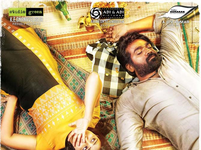 Current Bollywood News & Movies - Indian Movie Reviews, Hindi Music & Gossip - Coming up: Vijay Sethupathi, five times over!