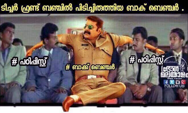 Mammootty is trolled, and he's enjoying it! - Rediff.com Movies