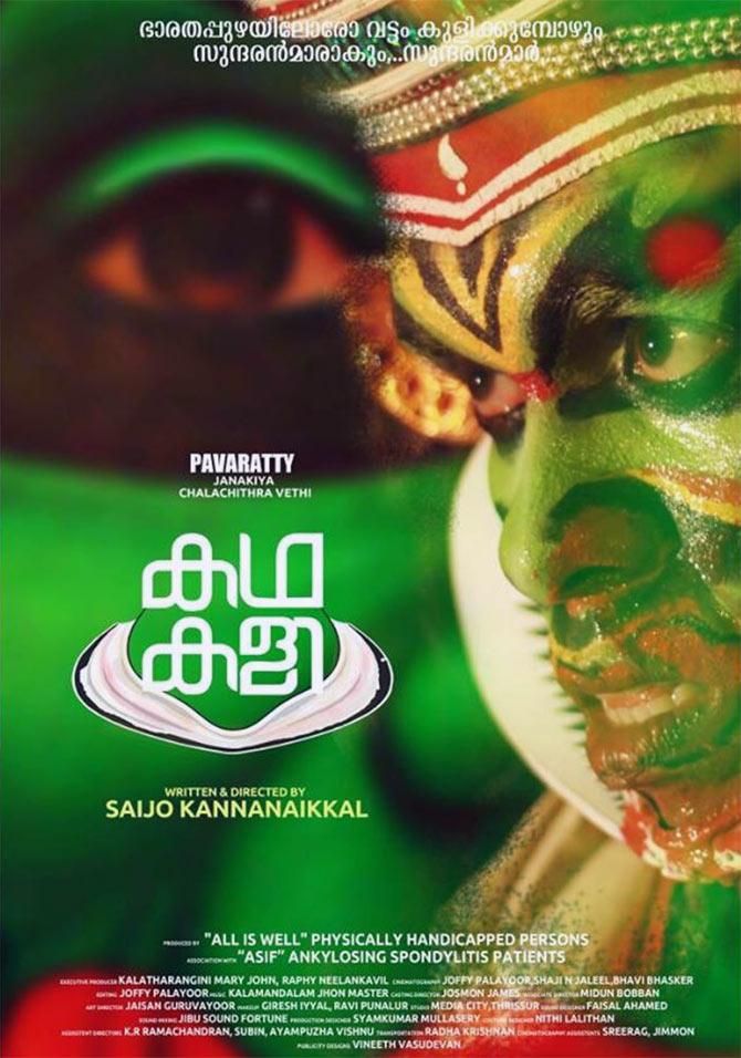 Current Bollywood News & Movies - Indian Movie Reviews, Hindi Music & Gossip - Is Kathakali Kerala's Udta Punjab?