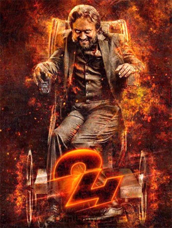 Current Bollywood News & Movies - Indian Movie Reviews, Hindi Music & Gossip - Review: 24 is an interesting thriller