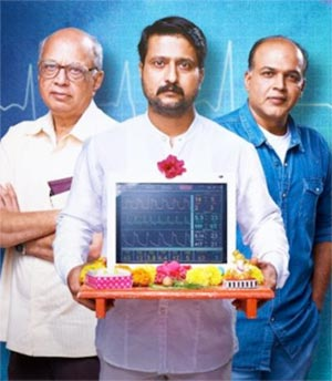 Current Bollywood News & Movies - Indian Movie Reviews, Hindi Music & Gossip - Review: Ventilator is a refreshing family drama