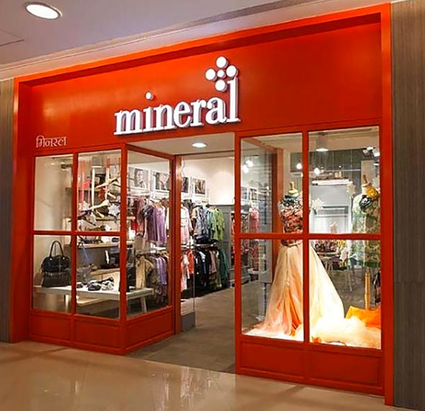 A Mineral store in Mumbai. Photo: Kind courtesy Mineral