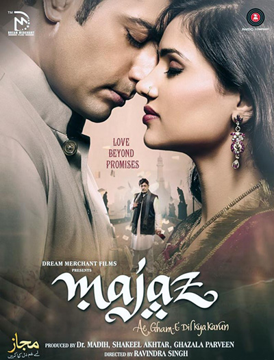 A poster for the film Majaz.