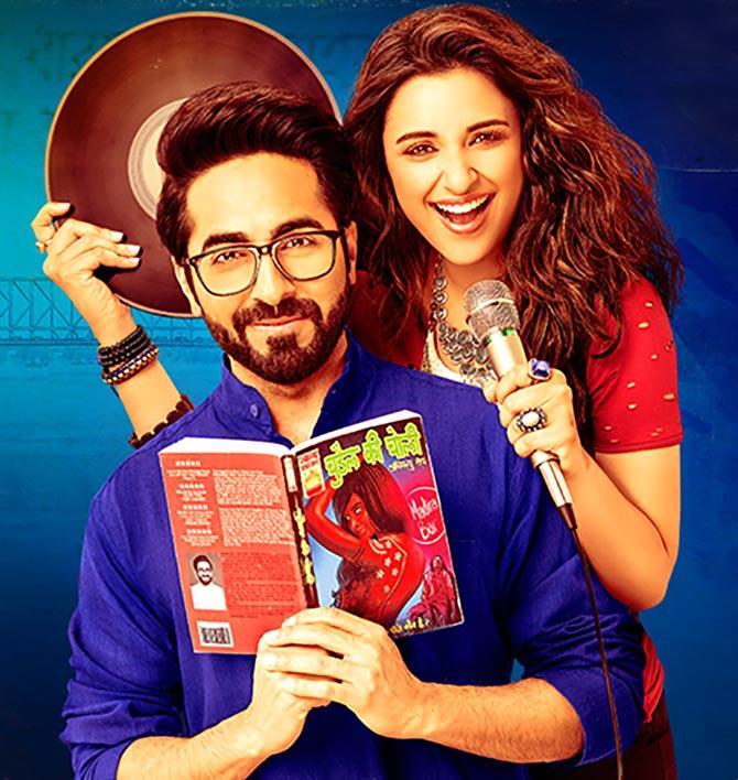 Box Office: Meri Pyaari Bindu, Sarkar 3 open poorly - Rediff