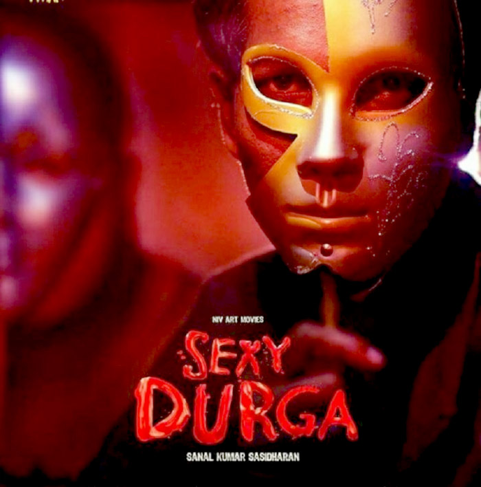 A scene from S Durga