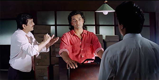 Catch That Kid Full Movie In Hindi