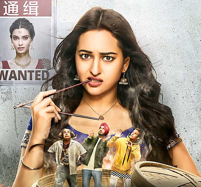 Happy Bhag Jayegi 1 movie in hindi free download