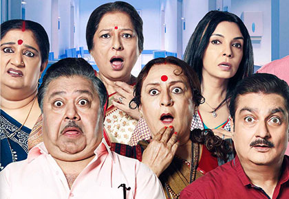 Review: Khajoor Pe Atke, Half-baked Satire