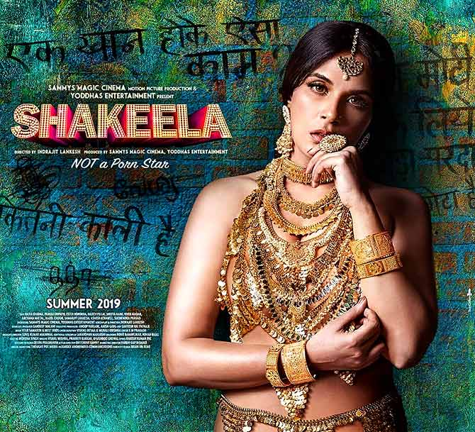 Richa Chadha Is Now Shakeela And Shes Not A Porn Star Rediff Com Movies