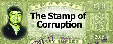 The Stamp of Corruption: The A K Telgi case