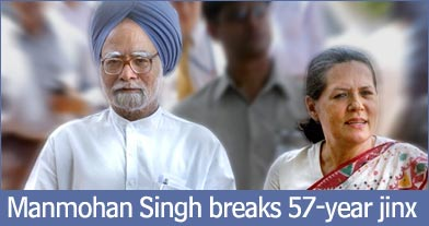 Manmohan Singh breaks 57-year jinx