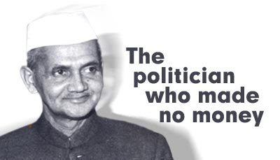 Lal bahadur Shastri India PM