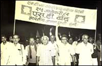 Madhu Deolekar (second from right) during a transport strike in 1981