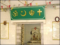 An army All-faith prayer hall