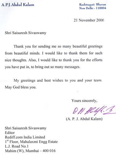 The president thanks rediff readers president kalams letter thanking rediff readers for their birthday wishes m4hsunfo Images