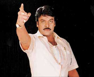 chiranjeevi indra images galleries with a bite. Black Bedroom Furniture Sets. Home Design Ideas