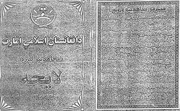 A copy of the Taliban rulebook