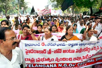 Telangana NGOs and Telangana Gazetted Officers Association take out protest rally