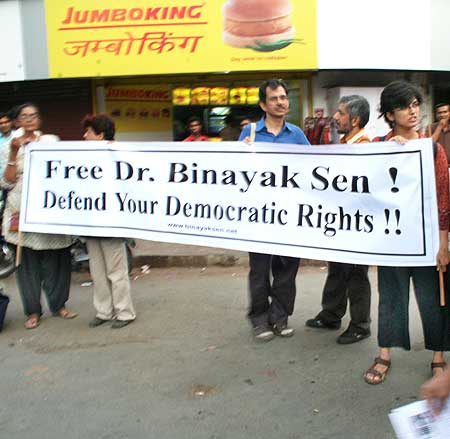 Street protest being staged for Dr Sen's release