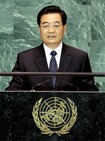 Chinese President Hu Jintao addresses the 64th United Nations General Assembly at the UN headquarters in New York