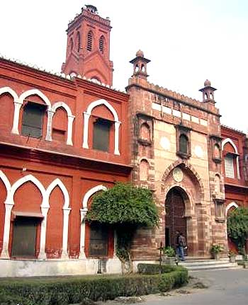 Another view of AMU.