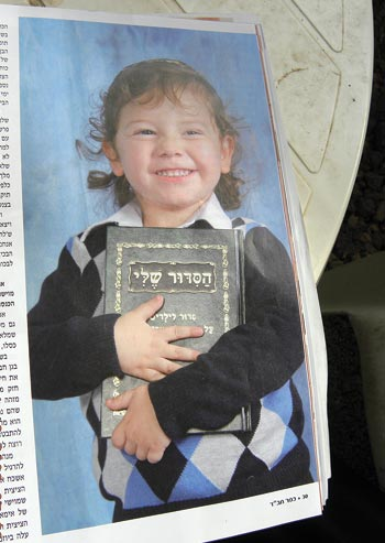 Moshe Holtzberg now goes to pre-school where he learns the Torah.
